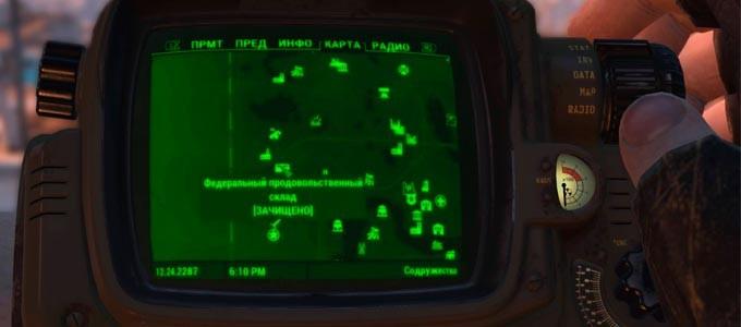 Где найти ядерные блоки для силовой брони Fallout 4 фоллаут 4