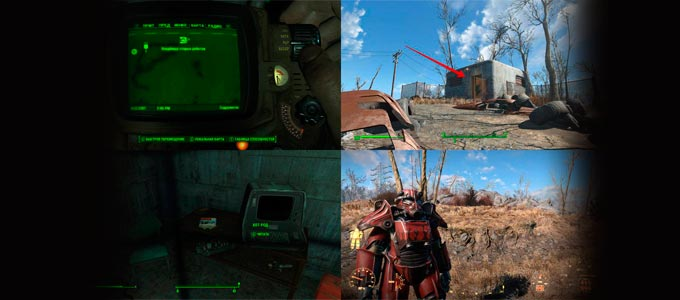 Где найти все журналы «Хот-род» в Fallout 4 гайд фоллаут 4