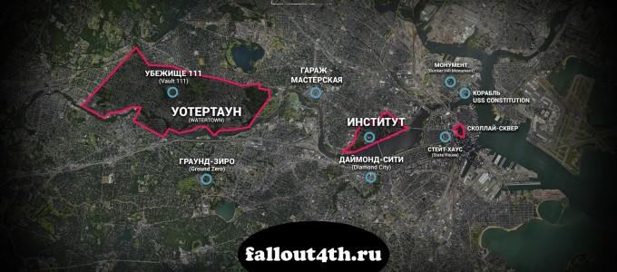 Карта мира Fallout 4 зоны сложности, фоллаут 4