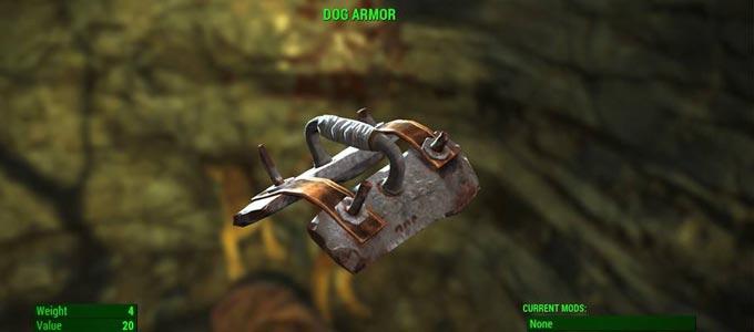 Где найти экипировку для Пса в Fallout 4 фоллаут 4