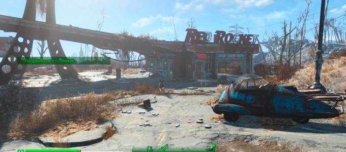 Собака Псина в Fallout 4