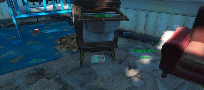 Fallout 4 Как быстро и без трудностей повысить параметры S.P.E.C.I.A.L.?