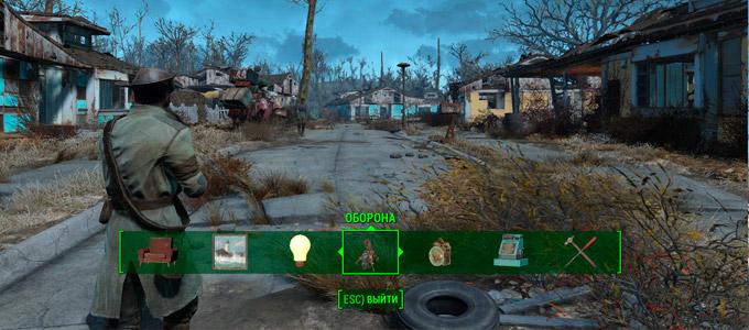 Защита поселений в Fallout 4