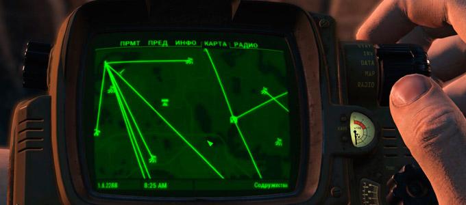 Торговые пути в Fallout 4