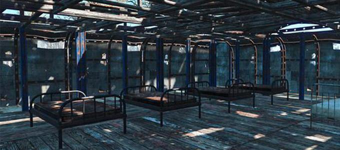 Кровати в Fallout 4