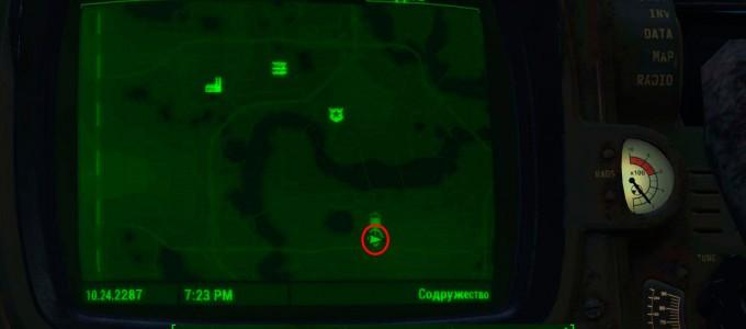Журналистка Пайпер в Fallout 4