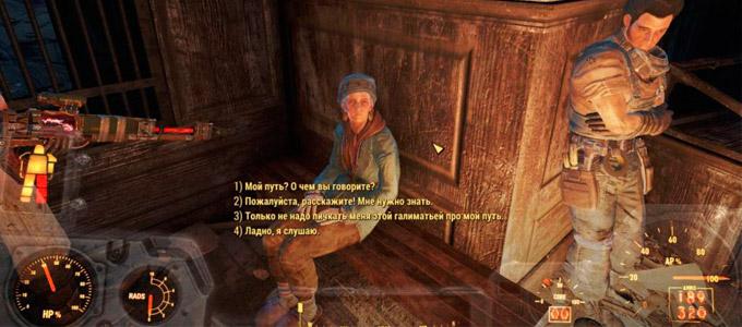 Классический вид диалогов в Fallout 4