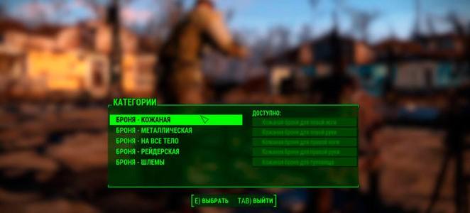3 новых станка с крафтом предметов для Fallout 4