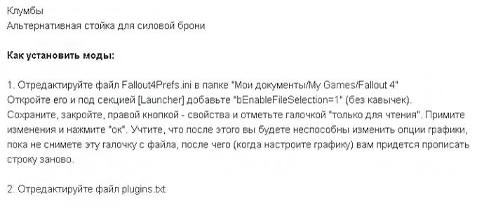 "Fallout 4 Мод ""Расширение возможностей постройки поселений \ Settlement Supplies Expanded (SSEx) v1.8 ru"""