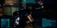 Fallout 4 Мод «10mm Pistol- Stahl Arms STA-20 4k»