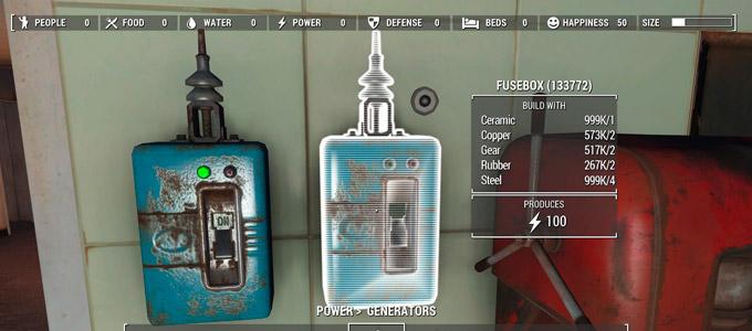 Fallout 4 Генератор-Предохранитель