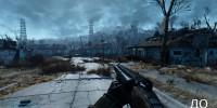 Fallout 4 Анимация ношения оружия от 1-го лица / Lowered Weapons
