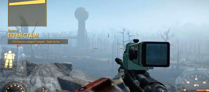 Прохождение Fallout 4 Nuka-World Часть 3 Фоллаут 4 Нюка Ворлд