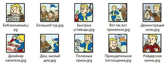 10 новых достижений в Fallout 4