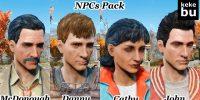 Переработка NPC Даймонд-Сити Моды для Fallout 4 / Фоллаут 4