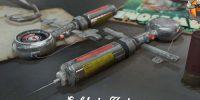 HD Хромированный стимулятор Текстуры Моды для Fallout 4 / Фоллаут 4