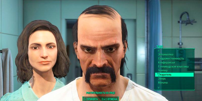 Сэйв Тревора Филлипса Лица Моды для Fallout 4 / Фоллаут 4