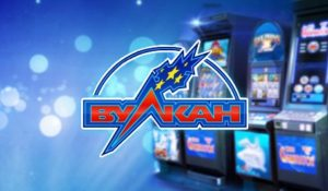 Официальный сайт казино «Вулкан»