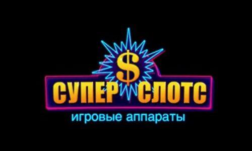 казино Супер Слотс тв