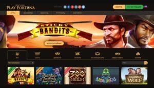 Казино Плей Фортуна — автоматы для развлечения и заработка